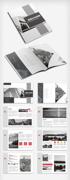 2018时尚高级灰竖版企业画册