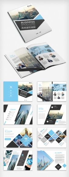 时尚商务企业画册设计