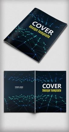 现代化科技画册封面设计