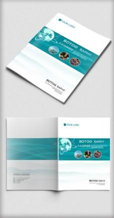2017年蓝色科技简约画册封面设计