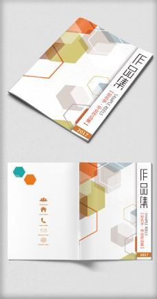 简洁简约毕业作品集画册封面设计