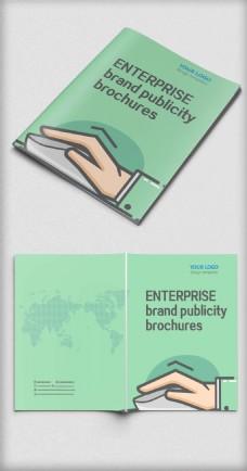 清爽简洁科技感画册封面设计