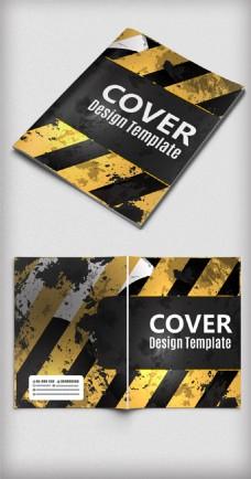 创意蓝色画册时尚企业宣传画册设计