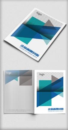 蓝色大气企业形象画册封面模板
