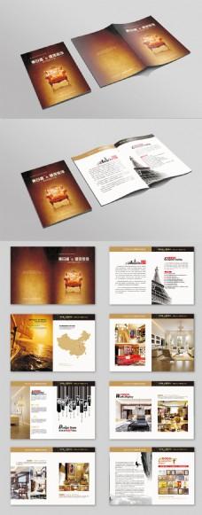 2017年装饰公司画册设计