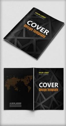 2017时尚黑色创意封面设计
