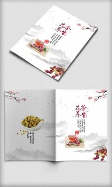 2018年花茶画册封面PSD模板