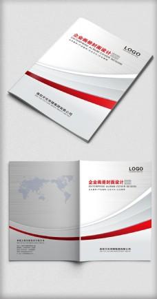 2017大气画册封面设计模板