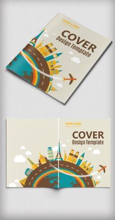 卡通旅行社宣传画册封面设计