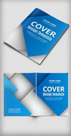 藍色通用企業宣傳畫冊封面設計