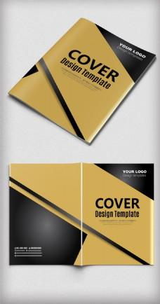 金色大气高档企业形象画册封面设计
