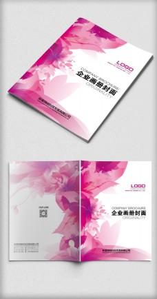 浪漫粉色背景画册封面设计
