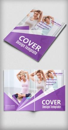 美容院時尚通用企業宣傳畫冊封面設計