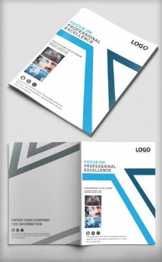 产品画册封面蓝色科技画册封面