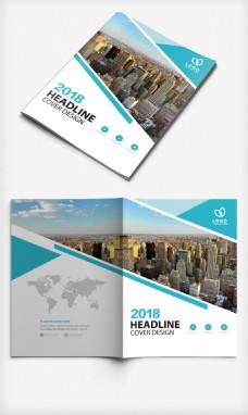 大气简约商务画册企业画册设计