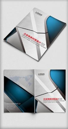 2017创意蓝色画册封面模板