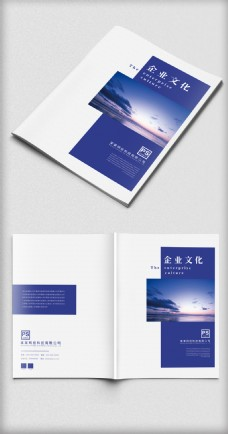 极简优雅企业文化画册封面