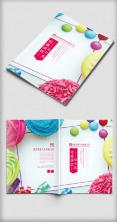 簡雅創意馬卡龍美食畫冊封面