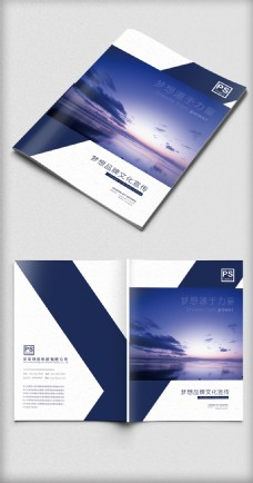 大气床品企业品牌画册封面