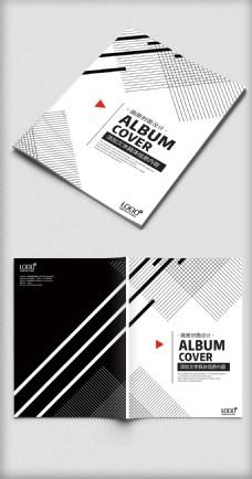 简洁黑白线条个人作品集封面设计