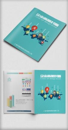 湖藍色企業畫冊封面EPS矢量模板