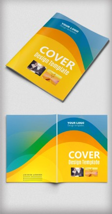創意時尚產品手冊宣傳封面設計