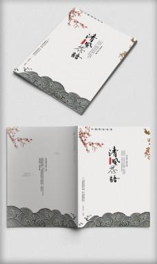 2018年中国风时尚质感画册PSD设计模板