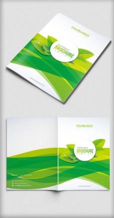 绿色农业大气企业画册封面设计