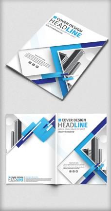 蓝色房地产开发公司企业形象画册