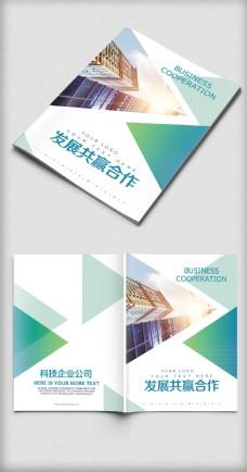 科技时尚建筑画册封面