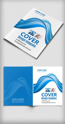 創意時尚通用企業宣傳畫冊封面設計
