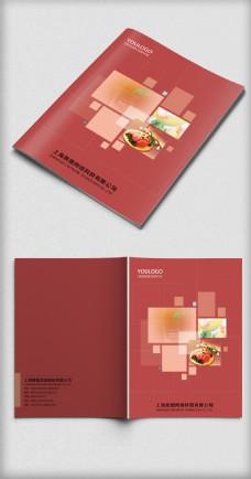 2017创意红色画册封面模板
