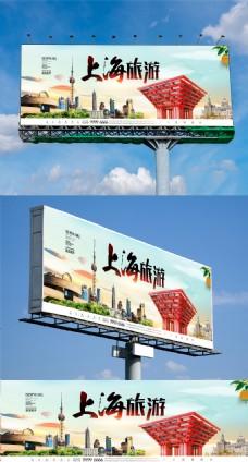 唯美大氣上海旅游宣傳戶外展板設計