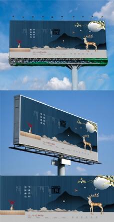 通用高档房地产户外广告设计