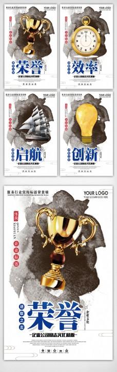 中国风撕纸创意企业宣传标语设计模板