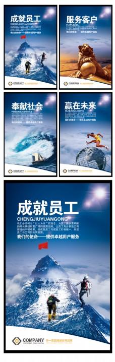公司企业文化标语挂画设计