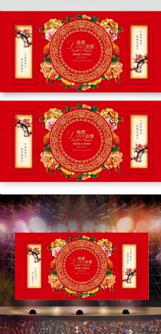 2017年大红花纹婚礼背景模板
