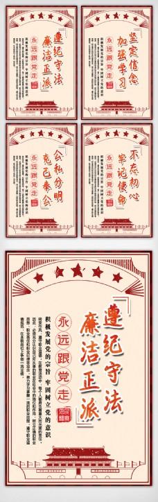 习近平宣传内容文化挂画设计模板