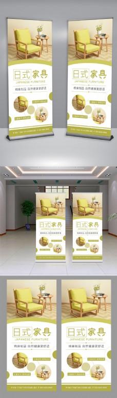 日式家具X展架设计