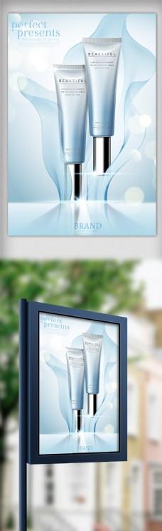 简约清新国际品牌化妆品海报