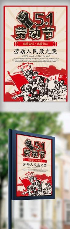 简易大气中华传统节日美食味道中秋月饼宣传海报设计