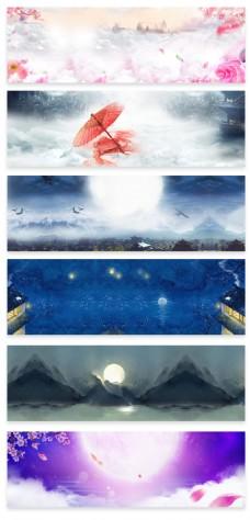 中国风中秋节手绘古风海报背景