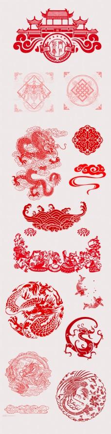 中国风剪纸建筑窗花花框素材PNG集合