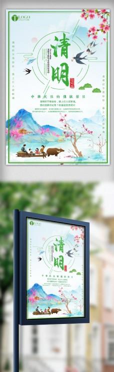 淡黄色背景清新淡雅插画秋季新品商业海报