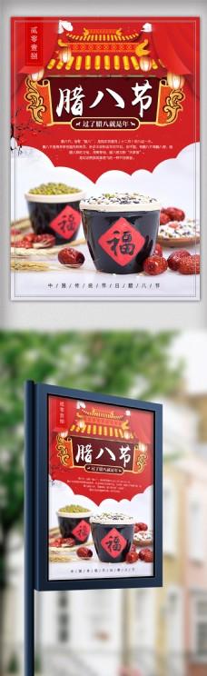 绿色清新清明节日宣传海报