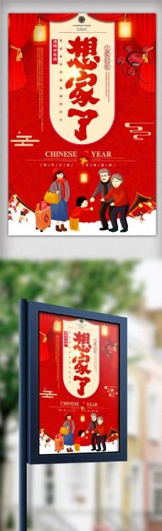 泼水节旅游宣传展板海报模板