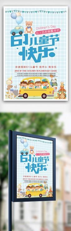 浪漫七夕情人节促销海报设计模板
