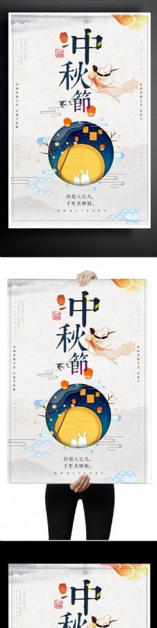 插画二十四节气大寒插画中式配图海报