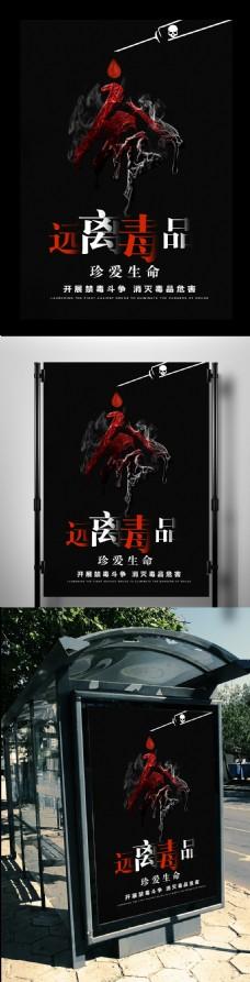爱心传递善行中国公益海报设计