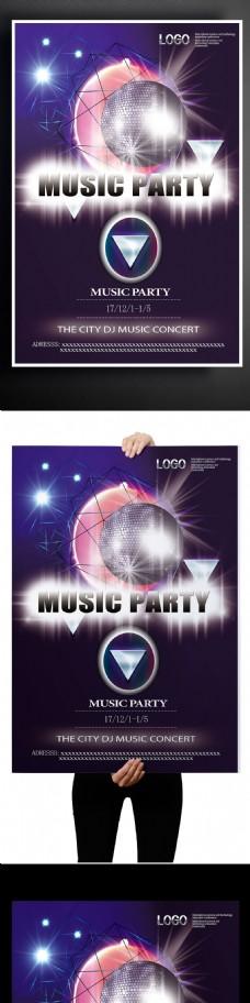 国外创意夜店音乐会酒吧派对海报
